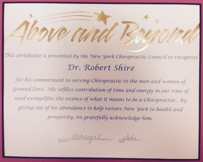 Above and Beyond Award