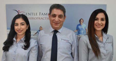The team at Gentle Family Chiropractic