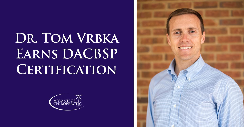 Dr. Tom Vrbka DACBSP