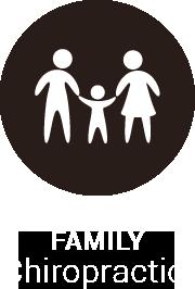 Family Chiropractic
