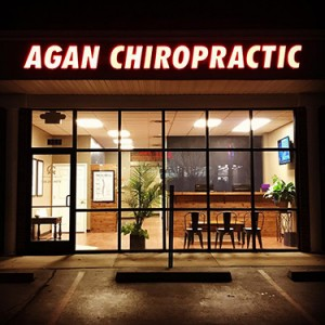 Outside of Agan Chiropractic