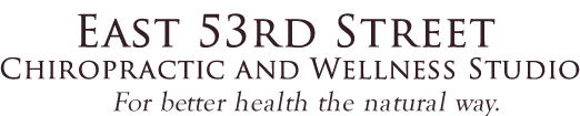 East 53rd St Chiropractic and Wellness logo - Home