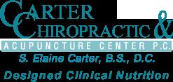 Carter Chiropractic logo - Home