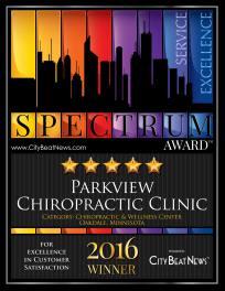 2016-spectrum-award-logo