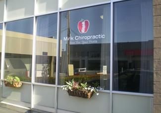 chiropractor in San Mateo