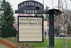 {PRACTICE NAME} Chiropractor at {PRACTICE NAME}