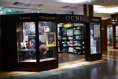 Chiropractor Ottawa About Us