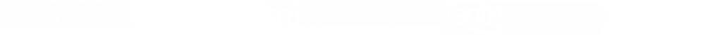 providers_white-1024x50