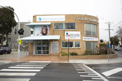 Exterior of Station Square Dental